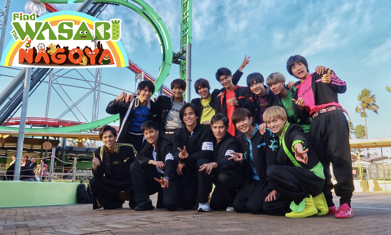 BOYS AND MEN出演「Find the WASABI in NAGOYA」秘蔵映像をParaviで独占配信!